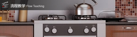 458_Use_Vray_Render_a_Kitchen_P05_Banner