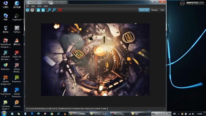 snapshot20120201212757
