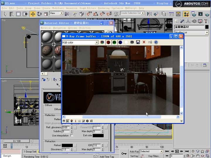 snapshot20120227145429