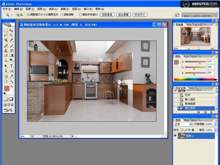snapshot20120305174226
