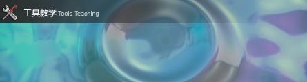0476_Fusion_QA59_Fusion_3D_System_Intro_June_Banner