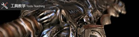 0482_Fusion_QA63_Fusion_Create_Texture3D_June_Banner
