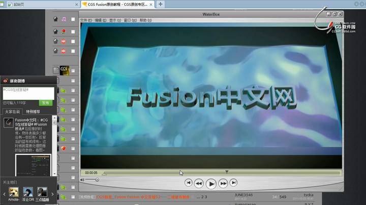 Fusion_QA_64_03
