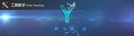 0495_YDSL_AE_4_banner